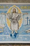 The Risen Christ in a Mandorla Seated on the World: I am the Way the Truth and the Life