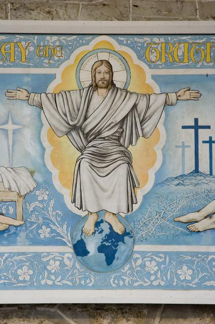 The Risen Christ in a Mandorla Seated on the World    detail from   I am the Way the Truth and the Life