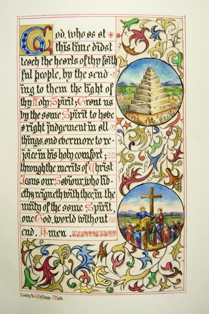 The Tower of Babel and Peter Preaching at Pentecost    from    Iluminations from <em>The Book of Collects</em>