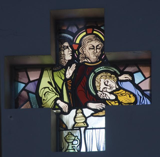 The Last Supper    from    Set of Windows Depicting Scenes from the Passion