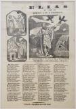 Elias yn Cael ei Borthi gan y Cigfran   (Elijah Fed by the Ravens)