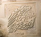Eagle, Symbol of St John: St John