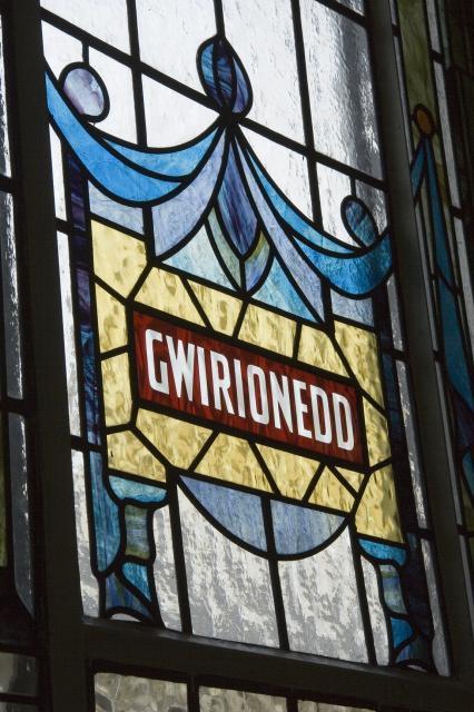 Gwirionedd   (Truth)    from    Decorative Windows