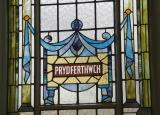 Prydferthwch   (Beauty)    from    Decorative Windows