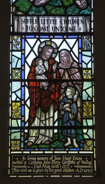 Christ with Children    detail from    St John and Christ with Children