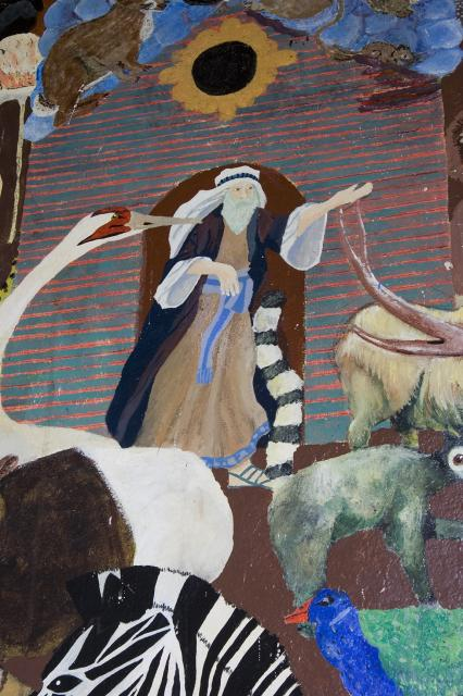 Noah with Animals    detail from    Noah's Ark and the Creation