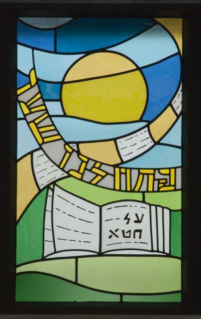 Yom Kippur    from    The Jewish Calendar