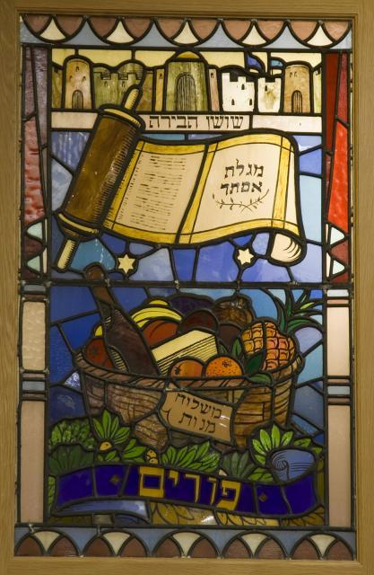 Purim    from    Jewish Festivals