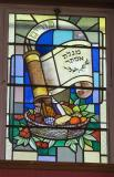 Purim: Jewish Festivals