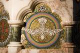 Dove: Various Symbols