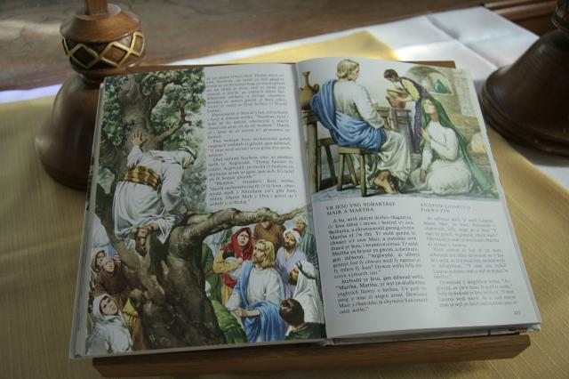 The Call of Zacchaeus and Christ in the House of Mary and Martha    from    Illustrations from an Illustrated Bible