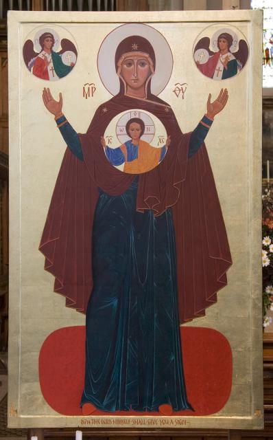 The Sign of the Theotokos