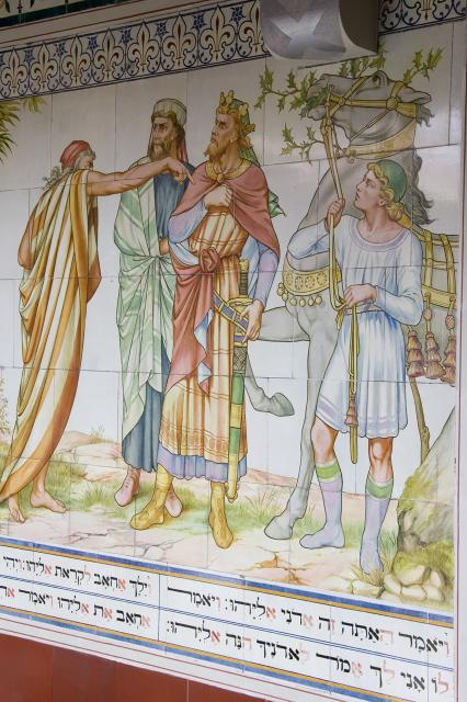 Elijah Reproves King Ahab    from    Scenes from the First Book of Kings