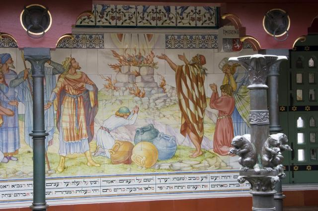 The Sacrifice of Elijah at Mount Carmel    from    Scenes from the First Book of Kings