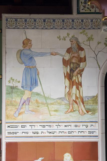 Jezebel Sends a Message to Elijah    from    Scenes from the First Book of Kings