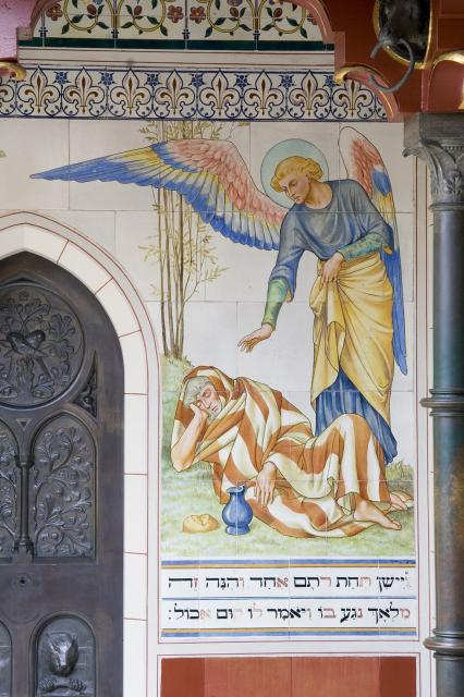 An Angel Wakes Elijah    from    Scenes from the First Book of Kings
