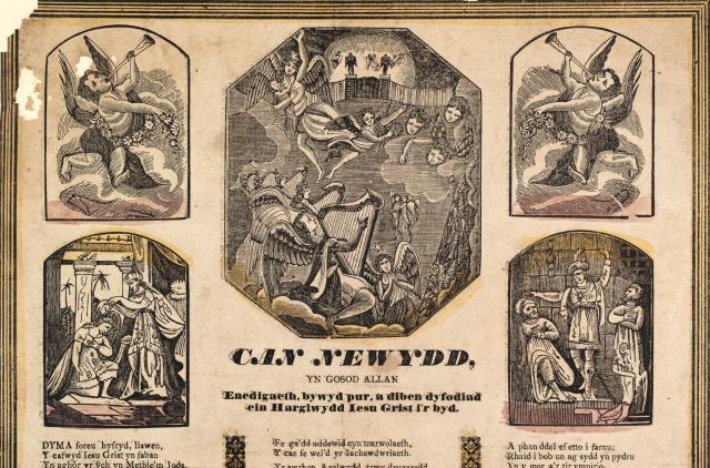 Can Newydd yn gosod allan Enedigaeth, Bywyd Pur a Diben Dyfodiad ein Harglwydd Iesu Gris i'r Byd   (The Birth, Pure Life and Purpose of the Coming of our Lord Jesus Christ to the World)