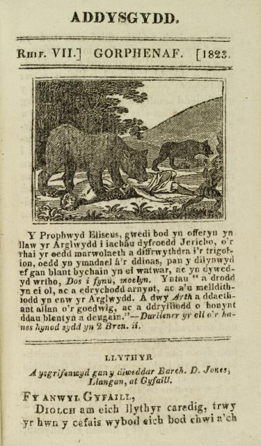 Boys Mauled by Bears    from    Illustrations from the Addysgydd