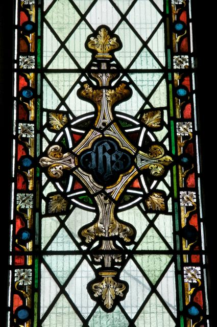 IHS Monogram    detail from    Christ Blessing Children Brought by their Mothers