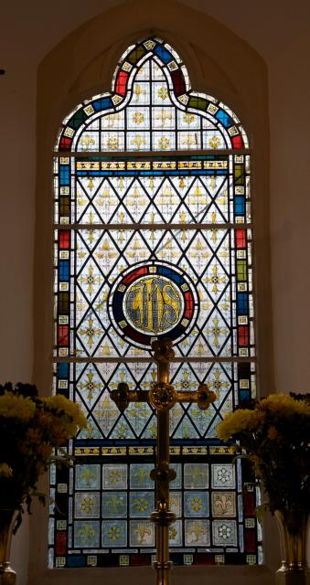 IHS Monogram    from    Sacred Monograms