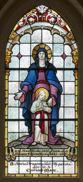 St Anne and the Virgin Mary