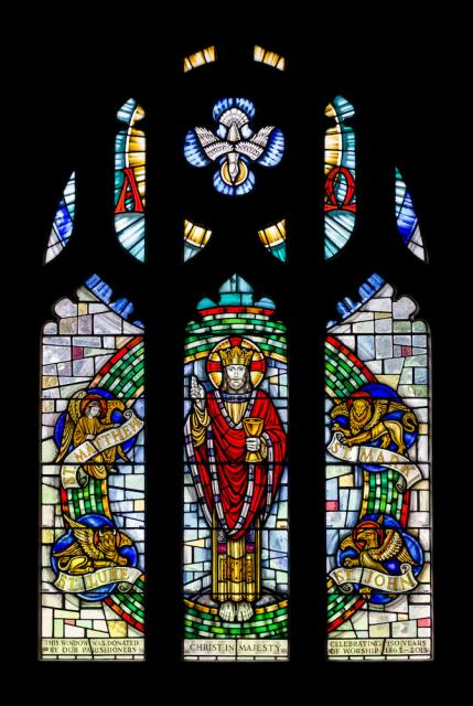 Christ in Majesty with the Symbols of the Four Evangelists